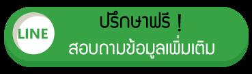 โรงกลึงสระบุรี